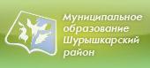 Муниципальное образование Шурышкарский район